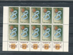 Israel Scott #119 8th Independence Double Tab Row MNH!!