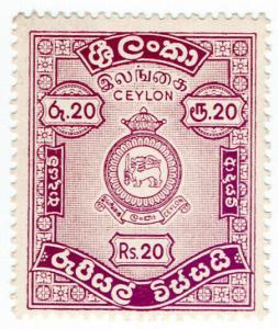 (I.B) Ceylon Revenue : Duty Stamp 20R