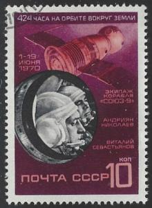Russia #3748 CTO (Used) Single Stamp