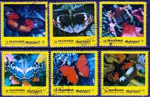 Bahrain, Manama, 1972,MNH, Butterflies