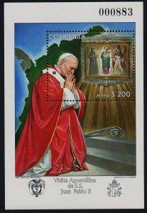 Colombia C764 MNH Pope John Paul II, Madonna of Bogota