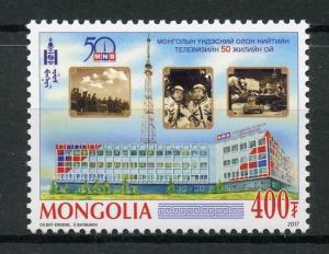 Mongolia 2017 MNH MNB TV Television Mongolian National Broadcaster 1v Set Stamps