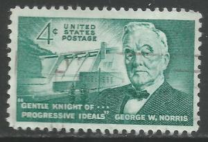 UNITED STATES 1184 VFU N668-7