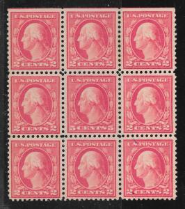 505 Unused,  XF-S, 5c. Washington, Error stamp MNH, FREE INSURED SHI