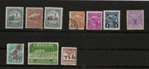 Uruguay - Nine Parcel Post Stamps & 1 Special Delivery Stamp