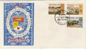 1980 10th Anniversary of the National University of Malaysia FDC SG#215-217