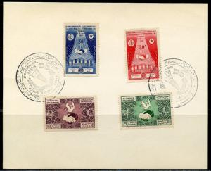 TUNISIA 1957 5th CONGRESS INTERNATIONAL COOPERATION CANCELLED ON CARD