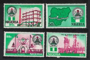 Nigeria 25th Anniversary of Independence 4v SG#495-498
