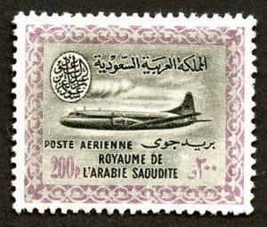 Saudi Arabia - Sc# C21, MNG.