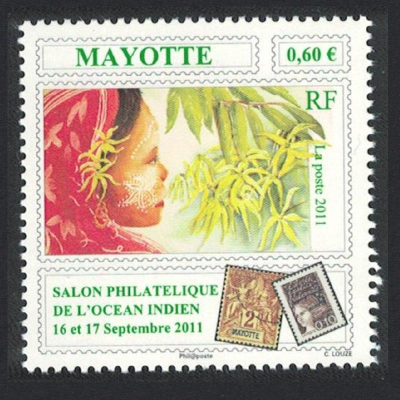 Mayotte Stamp Exhibition 1v MI#259