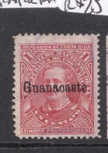 Costa Rica Guanacaste 1c Postal Fiscal VFU (10dnx)