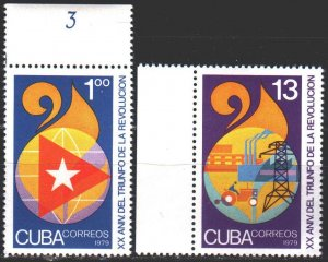 Cuba. 1979. 2363-64 from the series. 20 years of revolution in Cuba. MNH.