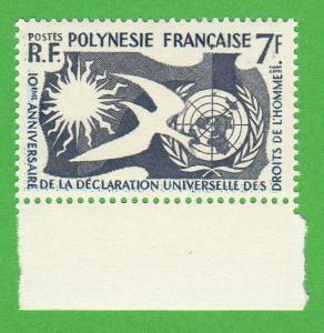 FRP SC #191 MNH 1958 Human Rights, CV $13.00