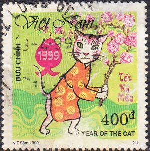 N. Vietnam  #2269  Used