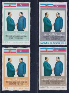 North Korea Scott # 1613 - 1616 MH