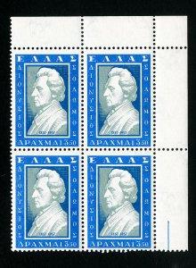 Greece Stamps # 602 VF OG NH Block of 4 Catalog Value $27.00