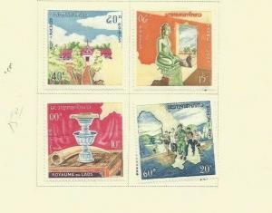LAOS 1963 SCOTT 92-5 MH
