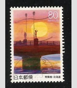 Japan #Z384