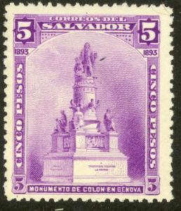 EL SALVADOR 1893 5pesos COLUMBUS Statue in Genoa Pictorial Sc 87 MH