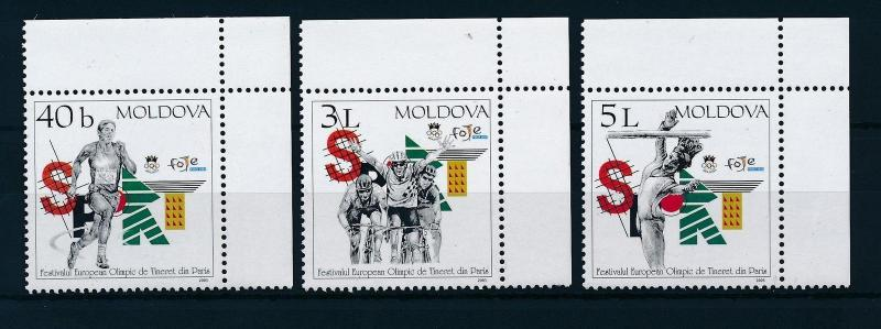 [24827] Moldova 2003  European Youth Games cycling volleybal MNH
