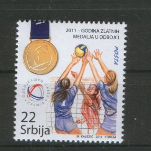 SERBIA-MNH**-STAMP-VOLLEYBALL GOLD MEDALS-WOMEN-2011.