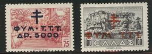 Greece Postal Tax  Scott RA72-73 TB stamps