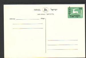 Israel Deer Unused Postal Card