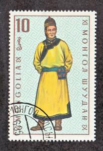 Mongolia Scott #525 Used
