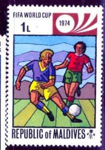 Maldive; 1974: Sc. # 516: *+/MLH Single Stamp