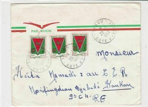 republique de cote d'ivoire ivory coast 1969 air mail stamps cover ref 21267