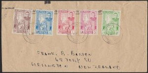 BURMA 1948 Independence set on FDC to New Zealand - Rangoon cds............H348