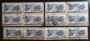 India Scott#684 F/VF Used 12 stamps Cat. $21.60