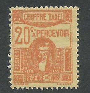 Tunisia # J17 Postage  Due    (1) VF Unused