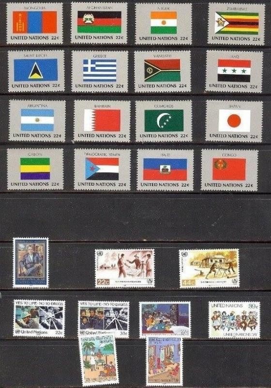 United Nations NY 1987 Complete Year Set #494-518 with Flags Mint Singles NH