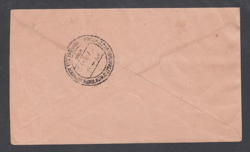 Bangladesh local, Pakistan Sc 131/133a, 5 stamps on 1972  cover to CALCUTTA
