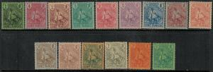 French Guinea 1904 SC 18-32 Mint/MNH SCV $432.60 Set
