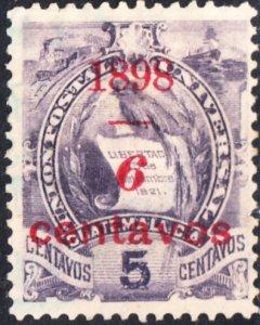 Guatemala #77  MNG