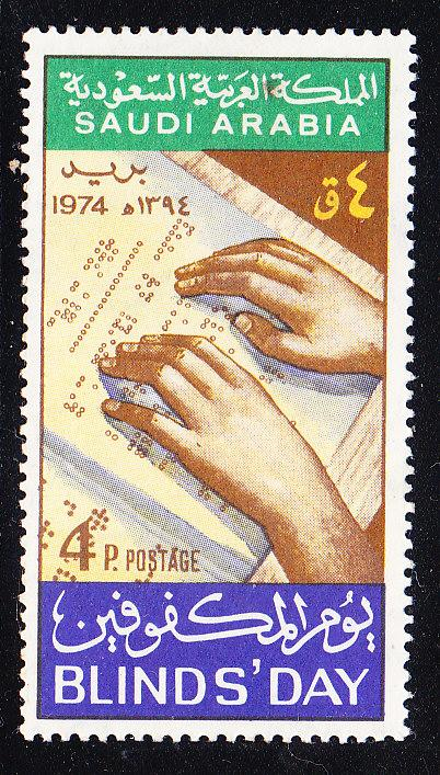 Saudi Arabia 1975 Blind day/Braille F/VF/NH(**)