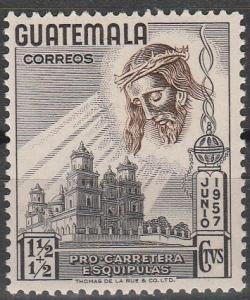 Guatemala #B8 MNH F-VF (V323)
