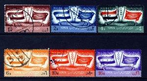 YEMEN 1959 Complete United Arab States Anniversary Set SG 109 to SG 114 VFU