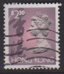 Hong Kong Sc#648 Used