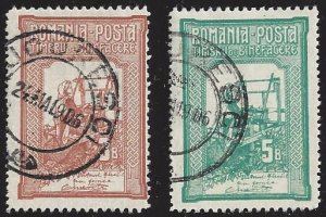 Romania #B5 -6 used, the queen weaving, issued 1906