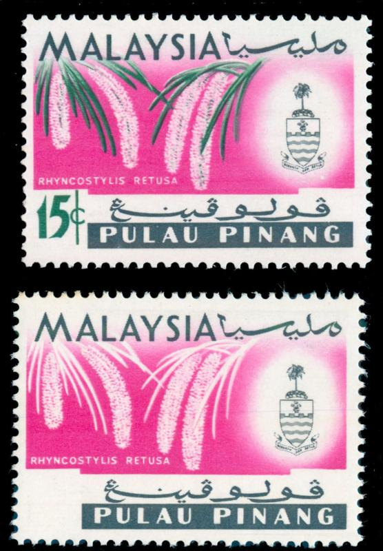MOMEN: PENANG SG#71b 1965 ORCHIDS MINT OG NH ** GREEN OMITTED ERROR **