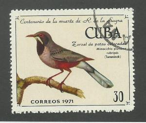 1971 Cuba Scott Catalog Number 1660 Used