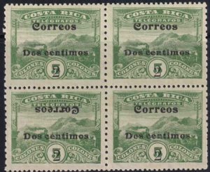 Costa Rica 1911 SC 98b, Block of 4 Correos inv on lower left stamp PF Cert