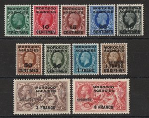 MOROCCO AGENCIES French Currency : 1935 KGV & Seahorses set UPU 'specimens