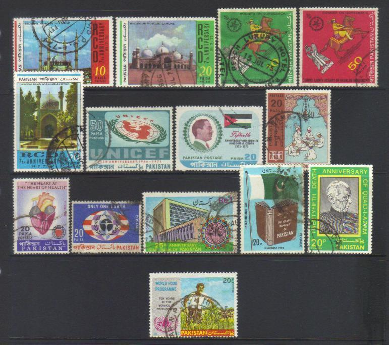 PAKISTAN 1971-1973 USED SELECTION