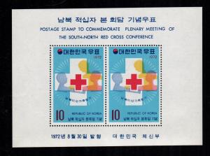Korea 834a  MNH cat $ 24.00 aaa