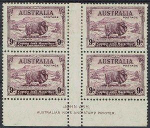 AUSTRALIA 1934 SHEEP MACARTHUR CENTENARY 9D MNH ** IMPRINT GUTTER BLOCK