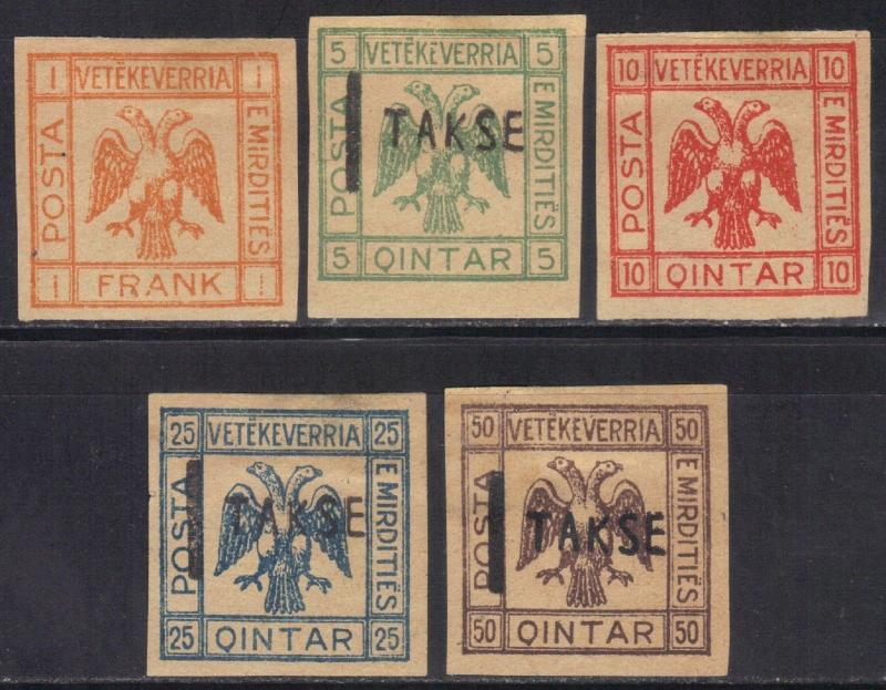 ALBANIA STAMPS NEVER PLACED IN USE, UNAUTHORIZED